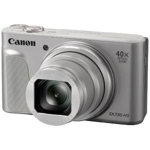 キヤノン PSSX730HSSL コンパクトデジタルカメラ PowerShot(パワーショット) SX730 HS(シルバー)|yamada-denki