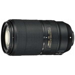 ニコン 交換用レンズ AF-P NIKKOR 70-300mm F4.5-5.6E ED VR|yamada-denki