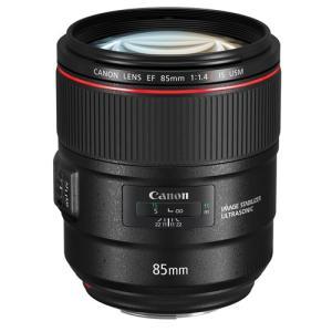 キヤノン EF85F1.4LISUSM 交換用レンズ EF85mm F1.4L IS USM|yamada-denki