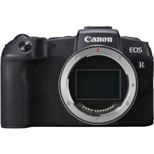 キヤノン EOS RP ミラーレス一眼カメラ マウントアダプターキット ボディ+コントロールリングマウントアダプター EF-EOS R|yamada-denki