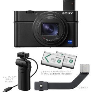 ソニー DSC-RX100M7G コンパクトデジタルカメラ サイバーショット<br>31...