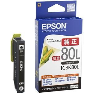 インク エプソン 純正 カートリッジ インクカートリッジ EPSON ICBK80L/増量タイプ (ブラック)|ヤマダデンキ PayPayモール店