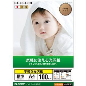 エレコム EJK-GAYNA4100 光沢紙 ...の関連商品3