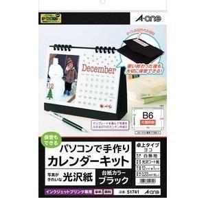エーワン 51741 カレンダーキット卓上光沢紙B6ヨコBK ブラック<br>119