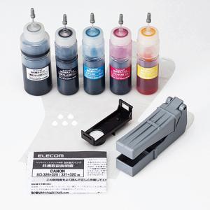 エレコム THC-326321SET キヤノン325+326/320+321用詰め替えインクセット ...