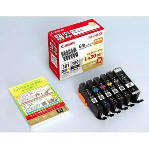 キヤノン BCI-381+380/6MP BCI-381+380/6MP(6色マルチパック)+写真用紙(L判)30枚付き|yamada-denki