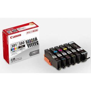 インク キヤノン 純正 カートリッジ インクカートリッジ BCI-381S+380S/6MP インクタンク マルチパック 6色・小容量 インク|ヤマダデンキ PayPayモール店