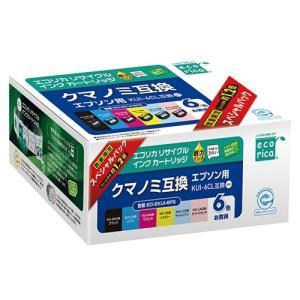 エコリカ ECI-EKUI-6PS 【数量限定品】 KUI-6CL互換リサイクルインクカートリッジ ...