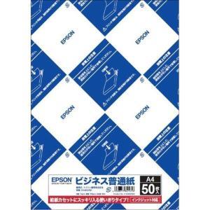 エプソン KA450BZ ビジネス普通紙 A4 50枚入り|yamada-denki