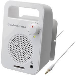 オーディオテクニカ AT-MSP56TV-WH テレビ用モノラルアクティブスピーカー ホワイト|yamada-denki