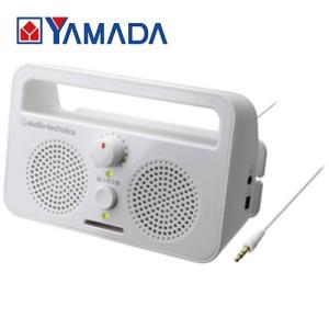 オーディオテクニカ AT-SP230TV テレビ用アクティブスピーカー ホワイト|yamada-denki