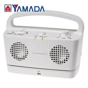 オーディオテクニカ AT-SP767XTV WH デジタルワイヤレススピーカーシステム ホワイト|yamada-denki