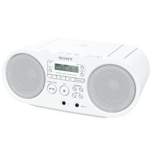 ソニー ZS-S40-W CDラジオ(ホワイト)の関連商品4