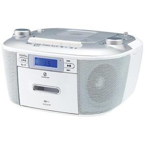 コイズミ SAD-4935/S CDステレオラジカセ シルバー|yamada-denki
