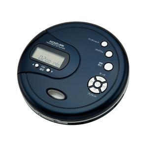 コイズミ SAD3902A ポータブルCDプレーヤー ブルー