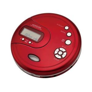 コイズミ SAD3902R ポータブルCDプレーヤー レッド<br>022