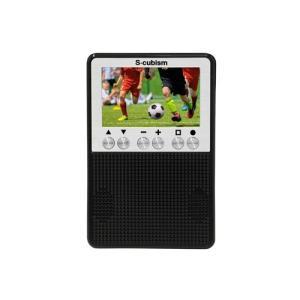 エスキュービズム APR-02B 3インチ ワンセグテレビ&AM/FMラジオ ブラック|yamada-denki