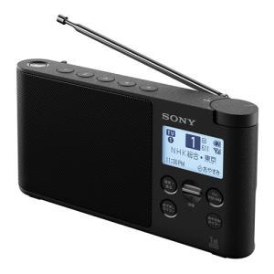ソニー XDR-56TV-B ワンセグTV音声/FMステレオ/AMラジオ ブラック|yamada-denki