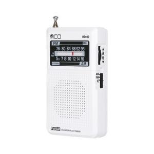 ミヨシ RD-02/WH ワイドFM対応 ポケットラジオ yamada-denki