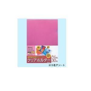 ナカバヤシ クリアホルダー A4 5色ミックス CH1133M|yamada-denki