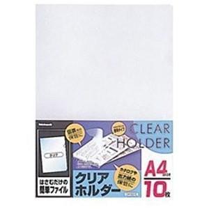 ナカバヤシ ファイル・ホルダー 「クリアホルダー」(A4判/10枚) CH1031C|yamada-denki