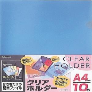 ナカバヤシ CH-1131M クリアホルダー A4判 10枚 5色ミックス|yamada-denki