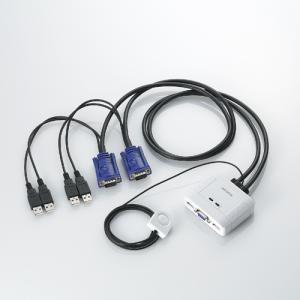 エレコム KVM-KUSN CPU切替器(2台用)|yamada-denki