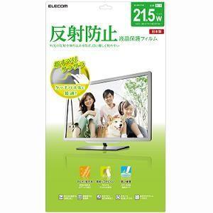 エレコム EF-MF215W 液晶保護フィルム ( 21.5インチ用 / 475mm×267mm ) 反射防止|yamada-denki