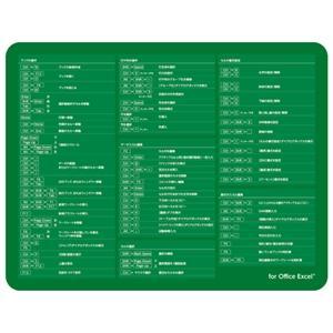 エレコム MP-SCE 爆速効率化マウスパッド for Excel<br>131
