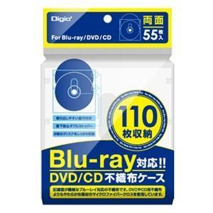 ナカバヤシ BD-002-055W Blu-ray両面不織布ケース 55枚入 ホワイト|yamada-denki