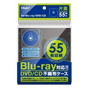 ナカバヤシ BD-003-055BK Blu-ray片面不織布ケース 55枚入 ブラック|yamada-denki