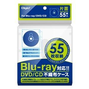 ナカバヤシ BD-003-055W Blu-ray片面不織布ケース 55枚入 ホワイト|yamada-denki