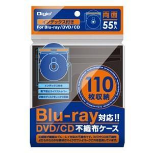 ナカバヤシ BD-004-055BK Blu-ray両面タイトル付不織布ケース 55枚入 ブラック|yamada-denki