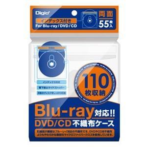 ナカバヤシ BD-004-055W Blu-ray両面タイトル付不織布ケース 55枚入 ホワイト|yamada-denki