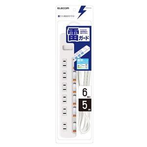 エレコム T-K5B-2650WH 無点灯個別スイッチ付 雷ガードタップ 5.0m yamada-denki
