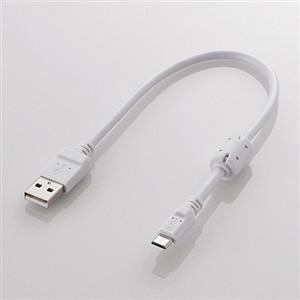 エレコム U2C-AMBF2U02WH フェライトコア付き2A対応microUSBケーブル 0.2m...