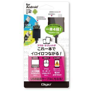 ナカバヤシ ZUH-OTGM10BK USBマルチケーブル microUSB対応 1m ブラック&l...