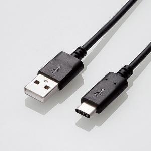 エレコム USB3-AC10NBK USB3.1ケーブル(A-C) 1.0m<br>13...