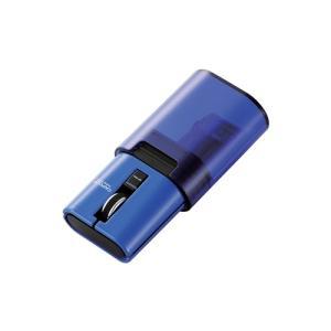 エレコム M-CC2BRSBU Bluetooth ワイヤレスマウス 「CAPCLIP」 ブルー・1...