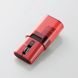 エレコム M-CC2BRSRD Bluetooth ワイヤレスマウス 「CAPCLIP」 レッド・1...
