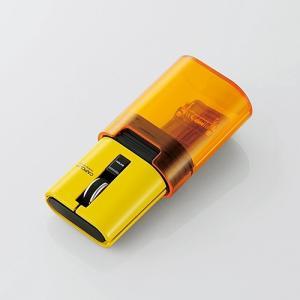 エレコム M-CC2BRSYL Bluetooth ワイヤレスマウス 「CAPCLIP」 イエロー・...