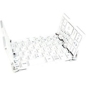 MOBO AM-KTF83J-SW 日本語配列折りたたみ式Bluetoothキーボード 保護ケース付...