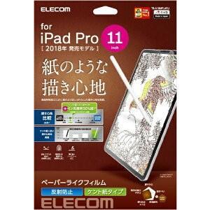 エレコム iPad Pro 11インチ 2018年モデル用 保護フィルム ペーパーライク ケント紙タイプ TB-A18MFLAPLL|yamada-denki
