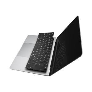 エレコム PKS-MBAR13BK  Macbook用シリコンキーボードカバー|yamada-denki