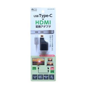 エレコム USA-CHD2/BK USB TYPE-C HDMI変換アダプタ|yamada-denki