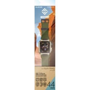 エレコム AW-44BCNESTKH Apple Watch 44mm NESTOUTバンドケース カーキ|yamada-denki