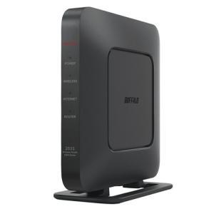BUFFALO WSR-2533DHPL2-BK 無線ルーター ブラック