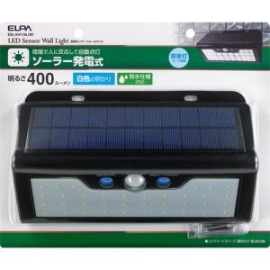 ELPA ESL-K411SL(W)  ソーラー式LEDセンサーライト(白色)