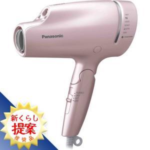 Panasonic EH-NA9G-PN ヘアードライヤー ナノケア ピンクゴールド