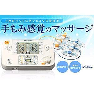 低周波治療器  3Dエレパルス   HV-F1200|yamada-denki